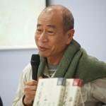 2013台北國際書展國立大學出版社聯展 我的學思歷程6座談