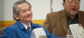 2013台北國際書展國立大學出版社聯展