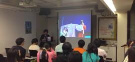 2013.05.28 王安祈教授演講