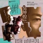 coolcard_book series_0730_RGB
