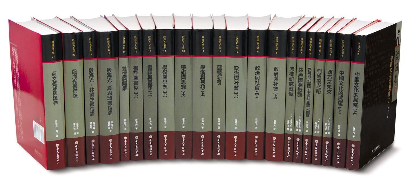 Yin_books