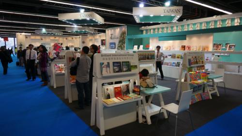 2013年法蘭克福書展臺灣館