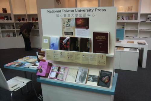 臺大出版中心於法蘭克福書展所展出的部份書籍