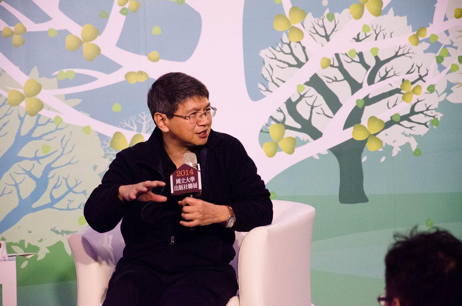 主講者高涌泉教授