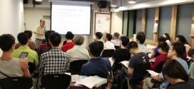 吳密察教授講述數位技術在人文研究上的應用