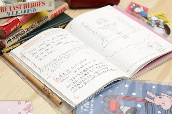 每日練習筆記本系列 Dream x Read(雙封面附夾鏈袋組B)-02