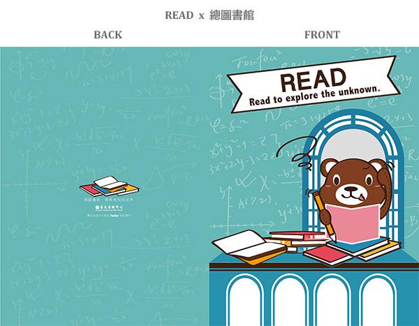 每日練習筆記本系列 Dream x Read(雙封面附夾鏈袋組B)-05