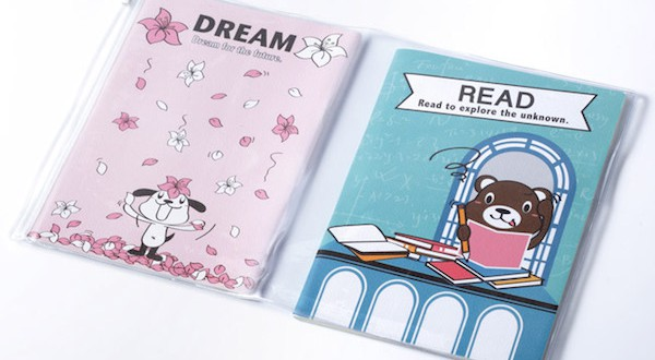 每日練習筆記本系列 Dream x Read(雙封面附夾鏈袋組B)-06_G94A1492