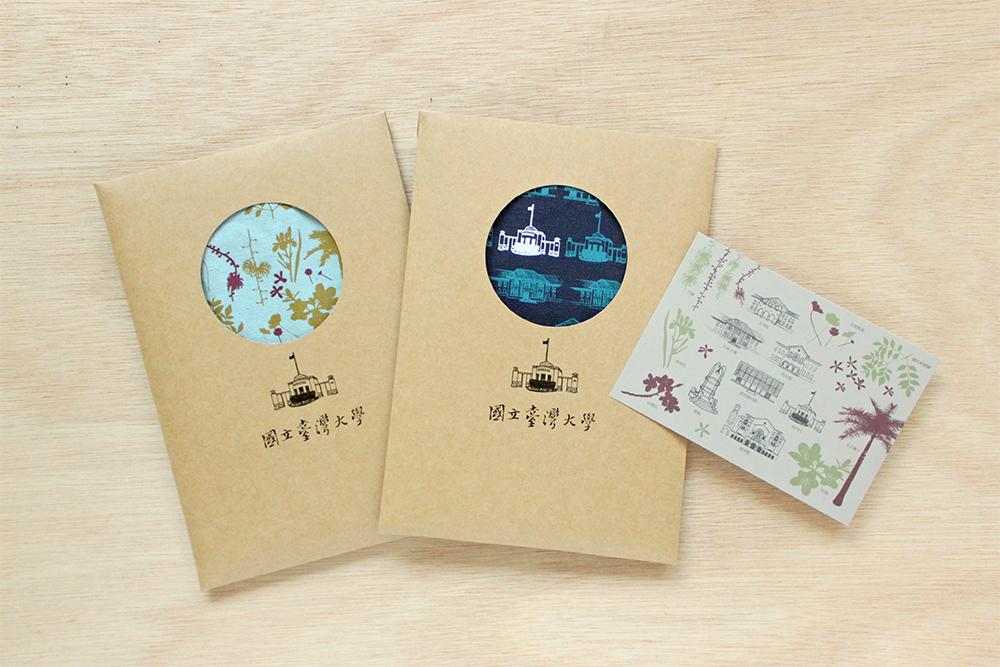 臺灣大學版印布書衣9