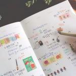 臺灣大學限定版 365好好記