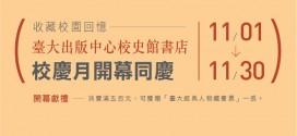 banner_660x330-04